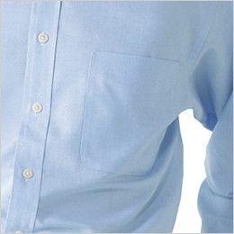 自重堂 43624 カラーボタンダウン長袖シャツ(男女兼用) ポケット付き