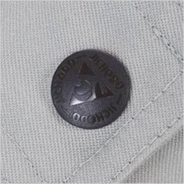 自重堂 43800 エコ 5バリュー長袖ブルゾン(製品制電JIS T8118適合) オリジナルデザインボタン