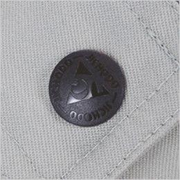 自重堂 43805 エコ 5バリュー スモック(製品制電JIS T8118適合) オリジナルデザインボタン