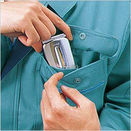 自重堂 44100 [春夏用]製品制電長袖ブルゾン(JIS T8118適合) 携帯電話収納ポケット