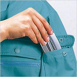 自重堂 44100 [春夏用]製品制電長袖ブルゾン(JIS T8118適合) 機能ポケット