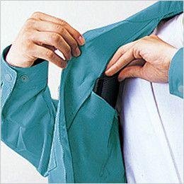 自重堂 44100 [春夏用]製品制電長袖ブルゾン(JIS T8118適合)  内ポケット