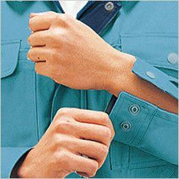 自重堂 44100 [春夏用]製品制電長袖ブルゾン(JIS T8118適合) ダブルドットボタン