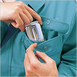 自重堂 44104 [春夏用]製品制電長袖シャツ(JIS T8118適合) 携帯電話収納ポケット