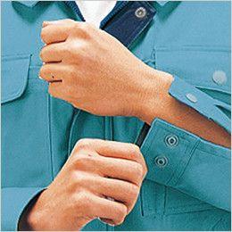 自重堂 44104 [春夏用]製品制電長袖シャツ(JIS T8118適合) ダブルドットボタン