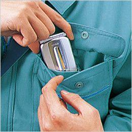 自重堂 44114 [春夏用]製品制電半袖シャツ(JIS T8118適合) 携帯電話収納ポケット