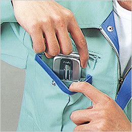 自重堂 45004 長袖シャツ 携帯電話収納ポケット