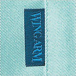 自重堂 45004 長袖シャツ ワンポイント