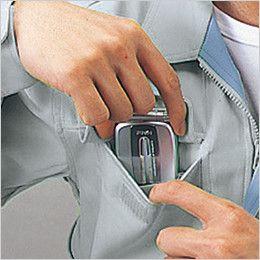 自重堂 45304 製品制電清涼 長袖シャツ(JIS T8118適合) 携帯電話収納ポケット