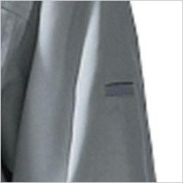 自重堂 45304 製品制電清涼 長袖シャツ(JIS T8118適合) ペン差し