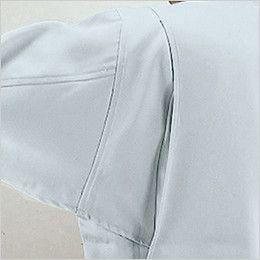 自重堂 45304 製品制電清涼 長袖シャツ(JIS T8118適合) ウイングアーム