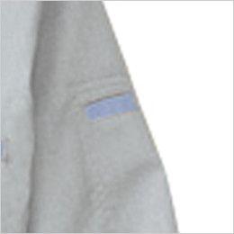 自重堂 45305 製品制電清涼 レディース長袖シャツ(JIS T8118適合) ペン差し