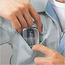 自重堂 45314 [春夏用]製品制電清涼半袖シャツ(JIS T8118適合) 携帯電話収納ポケット