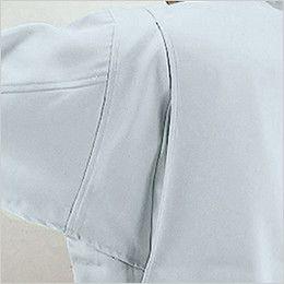 自重堂 45314 [春夏用]製品制電清涼半袖シャツ(JIS T8118適合) ポケット