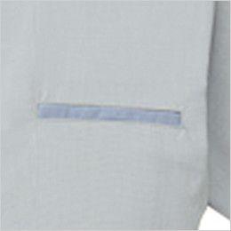 自重堂 45315 [春夏用]製品制電清涼レディース半袖シャツ(JIS T8118適合) ポケット
