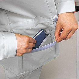 自重堂 45335 [春夏用]製品制電清涼半袖スモック(JIS T8118適合) 二重ポケット