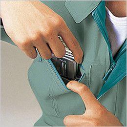自重堂 45904 ストレッチ長袖シャツ 携帯電話収納ポケット