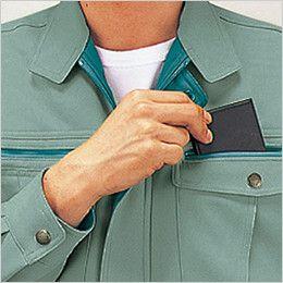 自重堂 45904 ストレッチ長袖シャツ システムフラップ