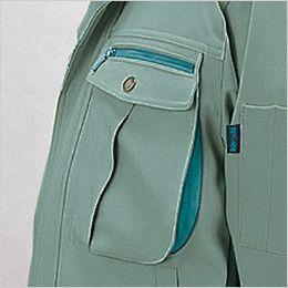 自重堂 45904 ストレッチ長袖シャツ 胸ポケット