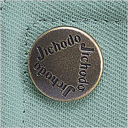 自重堂 45904 ストレッチ長袖シャツ オリジナルデザインボタン