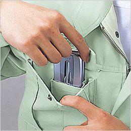 自重堂 46004 形態安定長袖シャツ 携帯電話収納ポケット