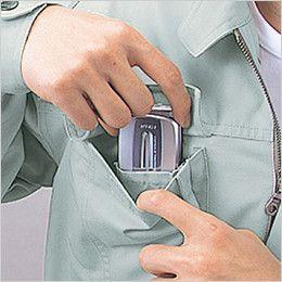 自重堂 46204 制電ソフトサマーツイル長袖シャツ 携帯電話収納ポケット