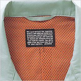 自重堂 46210 [春夏用]制電ソフトサマーツイル 半袖ブルゾン 背当てメッシュ