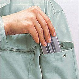 自重堂 46210 [春夏用]制電ソフトサマーツイル 半袖ブルゾン  機能ポケット