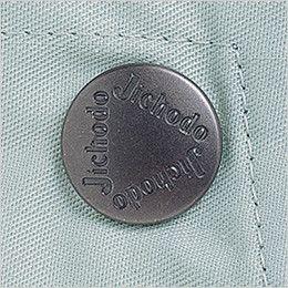 自重堂 46214 [春夏用]制電ソフトサマーツイル 半袖シャツ オリジナルデザインボタン