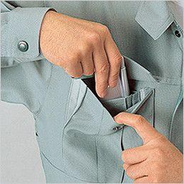 自重堂 46904 エコ制電長袖シャツ 携帯電話収納ポケット