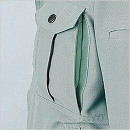 自重堂 46904 エコ制電長袖シャツ ポケット
