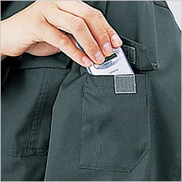自重堂 47300 [春夏用]長袖ブルゾン 機能ポケット