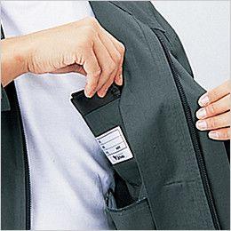 自重堂 47300 [春夏用]長袖ブルゾン 内ポケット