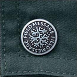 自重堂 47300 [春夏用]長袖ブルゾン オリジナルデザインボタン