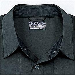 自重堂 47304 長袖シャツ 背当てメッシュ