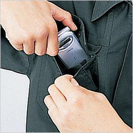 自重堂 47304 長袖シャツ 携帯電話収納ポケット