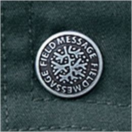 自重堂 47304 長袖シャツ オリジナルデザインボタン