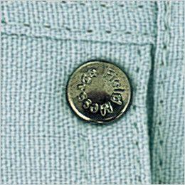 自重堂 47504 抗菌防臭 長袖シャツ オリジナルデザインリベット