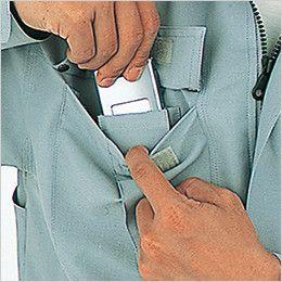 自重堂 47504 抗菌防臭 長袖シャツ 右携帯電話収納ポケット