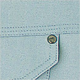 自重堂 47514 [春夏用]抗菌防臭 半袖シャツ トリプルステッチ