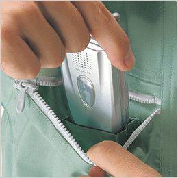 自重堂 47804 エコ 5バリュー長袖シャツ(JIS T8118適合) 右胸 携帯電話収納ポケット