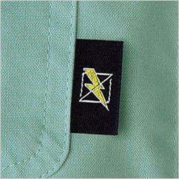 自重堂 47804 エコ 5バリュー長袖シャツ(JIS T8118適合) 左胸 ワンポイント