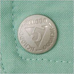 自重堂 47804 エコ 5バリュー長袖シャツ(JIS T8118適合) オリジナルデザインボタン