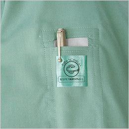 自重堂 47814 [春夏用]エコ 5バリュー 半袖シャツ(JIS T8118適合) ペン差し