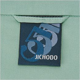 自重堂 47830 [春夏用]エコ 5バリュー 半袖ブルゾン(JIS T8118適合) 背ネーム