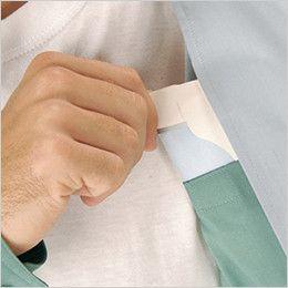 自重堂 47830 [春夏用]エコ 5バリュー 半袖ブルゾン(JIS T8118適合)  内ポケット