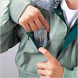 自重堂 48070 ドカジャン 制電防寒ブルゾン(襟ボア仕様) 携帯電話収納ポケット