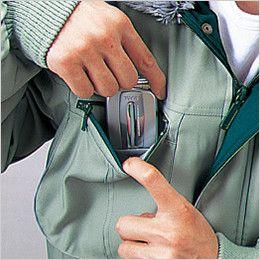 自重堂 48073 ドカジャン 制電防寒コート(襟ボア仕様) 携帯電話収納ポケット