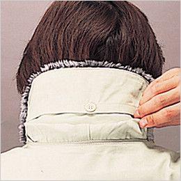 自重堂 48090 [秋冬用]綿100%防寒ブルゾン(裏地フリース・フード付) 差し込み収納式フード