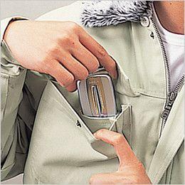 自重堂 48090 [秋冬用]綿100%防寒ブルゾン(裏地フリース・フード付) 携帯電話収納ポケット
